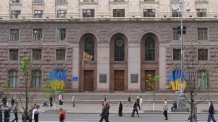 Всеукраїнська громадська організація ''Сила Країни'': відбулось судове засідання щодо рішення Київради по райрадам
