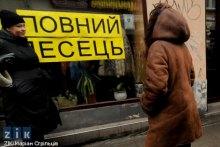 Спрощена система оподаткування і майбутнє України
