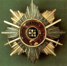 Херсонес Таврический – Корсунь – Севастополь ч.16