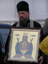 Радуйся, Надеждо православная!