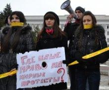 Луганська молодь підтримала мирні протести в Україні!