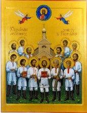 Місія Церкви-Мучениці.