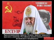 Вредные советы, или Внеклассное чтение по основам ''православной'' ''культуры''