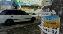 На территории ОРДЛО расклеили проукраинские листовки в честь праздника