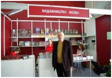 Лидер партии ''Зеленые'' Александр Прогнимак посетил благотворительную детскую книжную ярмарку
