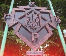 На Львівщині відзначили 66 річницю створення Української Головної Визвольної Ради