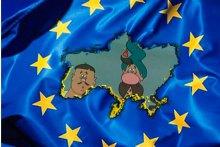 Доля України – не в Євросоюзі, а в своїй економіці