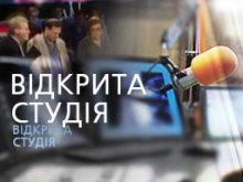 Голова Правління ВГО ''Сила Країни'' Сергій Кравченко взяв участь у програмі на Першому каналі Українського радіо