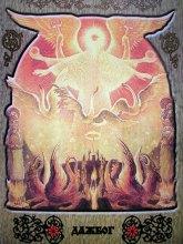 Славянские боги ч.5 ДАЖДЬБОГ
