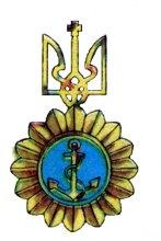 14 липня – День народження Володимира Савченка-Більського
