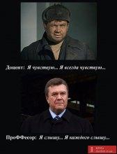 Самый противный украинский политик: результаты соцопроса