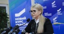 Тимошенко – это такая же Савченко, только большего масштаба, для ''элиты малороссов''