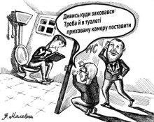 Парламентський комітет звернеться до СБУ з проханням перевірити ''Український тиждень''