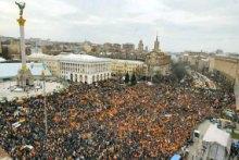 Представники КУПР та ГО ''Покоління Майдану'' відзначать День Свободи