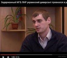''МДБ ЛНР'' хоче повісити на українських полонених розвідників знищення двох офіцерів ''ЛНР''