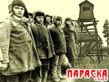 Архипелаг ГУЛАГ. Украинская редакция
