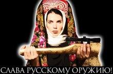 Москва:послє нас – хоть потоп!