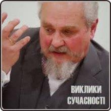 Чому професор Андрій Зубов став дисидентом у путінській Росії?