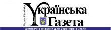 У Всесвітній мережі з'явився ще один осередок високопрофесійної української преси