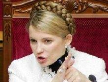 Тимошенко решила подмять под себя ''Укрзализныцю''