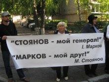 Прокурора Николаевской области Стоянова обвинили в коррупции и одесситы, и николаевцы