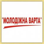 Зміни щодо телемосту ''Рік молоді в Україні – це жарт?''