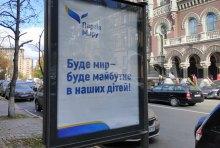 Блогер объяснил, почему украинцам и даром не нужен ''мир'' от Путина, когда Россия уже трещит по швам