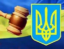 Суд підтвердив законність указу Ющенка щодо борців за незалежність України