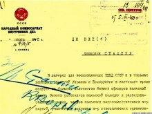 Польские военнопленные в Украине 1939-1941 года. ч.3
