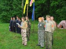 Відбулось Всеукраїнське таборування-теренова гра ''Чорний Ліс – 2008''