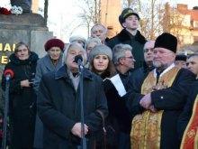 Свято Бандери у Львові