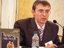 Руслан ЗАБІЛИЙ: ''Відбувається коригування української історії... Процеси демократії у нас починають згортатися.''