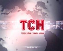 Журналісти заявили про цензуру на телеканалі