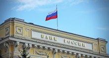 В Центробанке РФ пожаловались на последствия санкций США: ''уже два месяца бегаем, и ищем решения''
