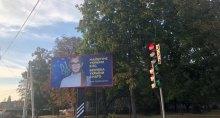 Из-за нареканий Москвы Тимошенко пришлось убрать сворованные у Порошенко борды о перспективе членства в ЕС и НАТО