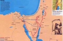 От Красного моря к Синаю