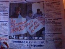 Протест проти антиукраїнських заяв Путіна