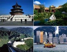 Запрошуємо на диспут-клуб ''Сучасний Китай: аспекти становлення великої держави ХХІ сторіччя''
