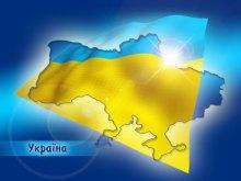 Всеукраїнська громадська організація ''Сила Країни'': щодо проблемних питань малого та середнього бізнесу