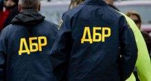 Госбюро расследований превратилось в политическую полицию