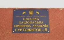 ''Кидалово'' по-киваловски, или Как Кивалов душит предпринимателей
