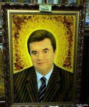 Блогер, спитай у Януковича!