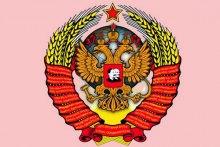 Російська імперія: минуле і актуальне