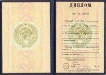 Якісна європейська освіта в Україні – міф чи реальність?