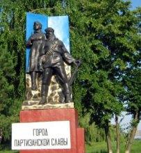 Володимир Даниленко ініціює присвоєння місту Путивль Сумської області почесного звання ''Місто партизанської слави''