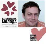 Донецкие бютовцы начали обман избирателей