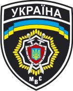 Всеукраїнська громадська організація ''Сила Країни'': МВС підтримує незаконні дії