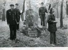 Історія відкриття у Харкові Пам'ятного знаку Воїнам Української Повстанської Армії