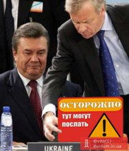 Янукович окончательно запудрил мозги со своим имуществом – и себе, и людям