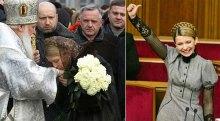 Крупная победа Юлии Тимошенко